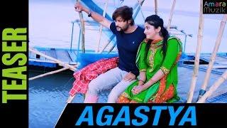 Agastya | Odia Movie | Teaser | Anubhav Mohanty, Jhilik Bhattacharjee | Oriya Super Movie