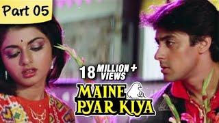 Maine Pyar Kiya (HD) - Part 05/13 - Blockbuster Romantic Hit Hindi Movie - Salman Khan, Bhagyashree