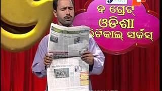The Great Orissa Political Circus 07 December 2014