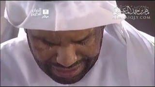 Emotional recitation of Quran in Mecca /  تلاوة خاشعة  ابكت المصلين المعيقلي