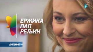 Upoznajte lica sa RTV