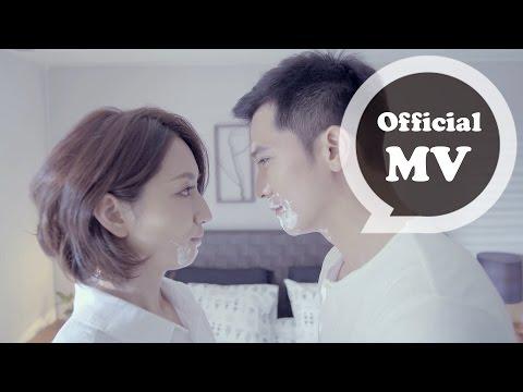 林宥嘉 Yoga Lin 兜圈 Official Music Video 偶像劇� �必娶女人� �片尾曲