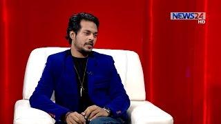 Apon Bhubon with Antu Kareem 02/02 আপন ভুবন - অন্তু করিম on NEWS24