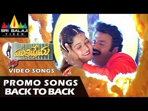 Xxx Mp4 Pavitra Prema Promo Songs Back To Back Video Songs Balakrishna Laila Sri Balaji Video 3gp Sex