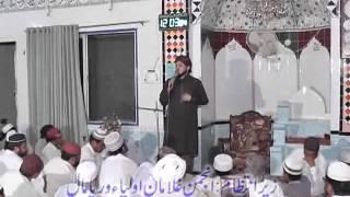 Almas sultani naqabat +923015528982