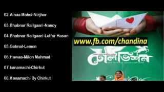 bangla Song din jay tumar ashay by rhiday khan- YouTube