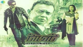 Ki Je Agun | Target | Bengali Movie Song | Jeet Ganguly | Mithun Chakraborty