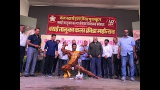Vasai Kala Krida Shree Bodybuilding 2017 Ritesh Naik Gold GYM
