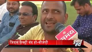 Dangal Chunav Rath 2018 Reached Bhilwara City - Rajasthan