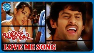 Bujjigadu Full Songs - Love Me Song - Prabhas, Mohan Babu, Trisha