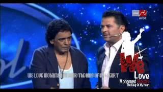 كلام محمد منير للجنه التحكيم و الجمهور من برنامج Arab Idol