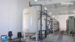 Chinese-built plant eases water shortage at Pakistan