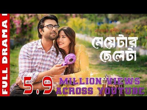 Xxx Mp4 Meyetar Cheleta Apurbo Safa Kabir Mabrur Rashid Bannah Bangla Natok 2018 3gp Sex