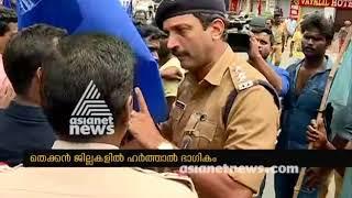Hartal hits life in Kerala | കേരളത്തിലെ ഹര്ത്താല് ജില്ലകളില് ഭാഗികം