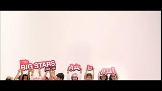 #نجوم_صغار #MBCLittleBigStars..... قريباً على MBC1