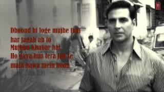 Kaun Mera Full Song with Lyrics   Special 26   Akshay Kumar, Kajal Agarwal