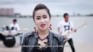 Dalee Chang-Yuav Hlub Li cas