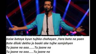 Atif Aslam'S Heart Touching Performence।Live at Star GIMA Awards 2015।Full  Lyrics and Instrumental