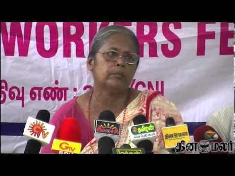 Unorganised Workers Federation Press Meet at Chennai - Dinamalar Oct 22nd 2013 Tamil News in Video