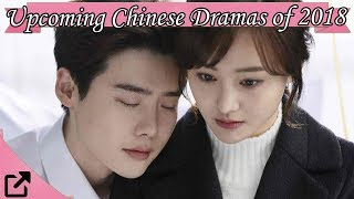Upcoming Chinese Dramas of 2018