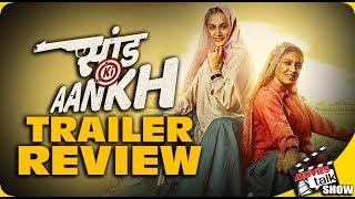 Saand Ki Aankh : Teaser Review