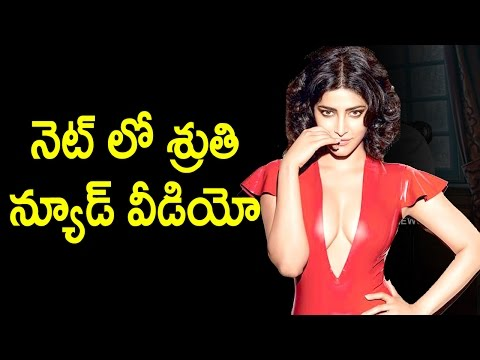 sruthi Hassan Romantic video Halchal in internet