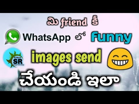 How to send funny images in whatsapp !! SriRam !!In Telugu !! Technology !!