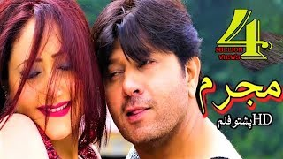 Arbaz Khan and Sunbal Film Song MUJRIM - Toro Jamo Ke Shahzadgai By Shahsawar and Muneeba Shah