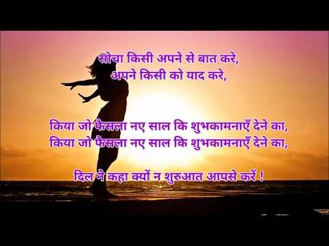 Xxx Mp4 Happy New Year Shayari 2018 In Hindi Naye Saal Ki Shayari सुरीली आवाज में Music 3gp Sex