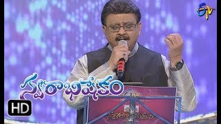 Evvaro Paadaru Song   SP Balu Performance   Swarabhishekam   19th November 2017  ETV  Telugu