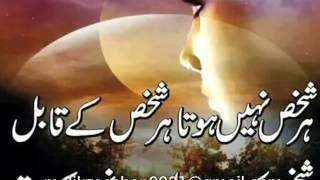 Naeem hazara new album mayei