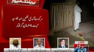 Dr. Imran talks to NewsONE over Sargodha incident