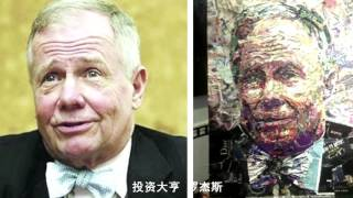 黄凤荣(Huang Feng Rong) paints for some of the world's most famous people.