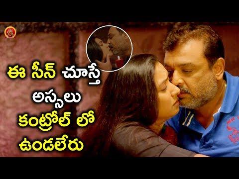 Xxx Mp4 ఈ సీన్ చూస్తే అస్సలు కంట్రోల్ లో ఉండలేరు Latest Telugu Movie Scene Bhavani HD Movie 3gp Sex