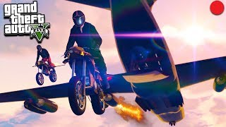 GTA 5 ONLINE: BEST NEW ROCKET BIKE STUNTS & DLC GAMEPLAY! (GTA 5)