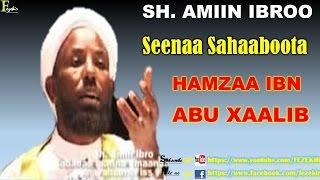 Hamza ibn 'Abdul-Muttalib - Sheikh Amin Ibro