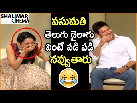 Xxx Mp4 Kiara Advani Says Dialogues From Bharat Ane Nenu Movie Mahesh Babu Kiara Advani 3gp Sex