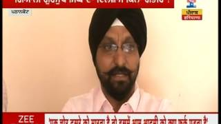 What does people of Pathankot  think about allegations of Badal family in SGPC?