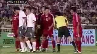 QWC 2006 Vietnam vs. South Korea 1-2 (08.09.2004)
