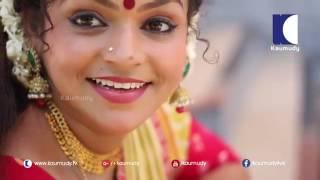 Kalichiriyil Kudumba Thaarangal - Malayalam Serial Actor, Actress's Onam Game Show 2016 | Kaumudy TV