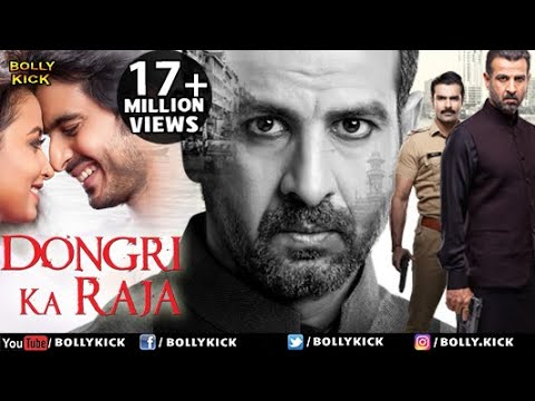Xxx Mp4 Dongri Ka Raja Full Movie Hindi Movies 2019 Full Movie Ronit Roy Hindi Movies 3gp Sex