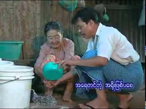 Xxx Mp4 Myanmar Song Mother By Sai Htee Saing 3gp Sex