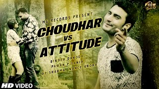 Choudhar vs Attitude Teaser    Binder Danoda    Latest Haryanvi Song    Dj Song 2016    Nancy Arora