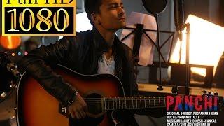 Prabin Diyalee - PANCHI (Cover) |Nexus Creation|