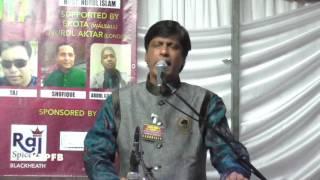Baul Khalique Mollik : Ami Daki Kathore.