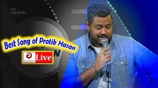 Best Song Of Protik Hasan | প্রতিক হাসানের সেরা গানগুলি | Asian TV Music Season 04 EP 245