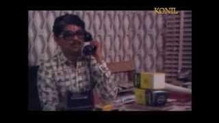 Aram + Aram = Kinnaram - 1985 - Trailer