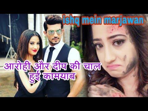 Xxx Mp4 Ishq Mein Marjawan Deep Ka Sach Aya Samne Tara Arohi Arjun Bijlani Alisha Panwar Nia Sharma 3gp Sex