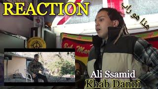 Ali Ssamid - Khab Danni [REACTION]   كشف حقيقة...