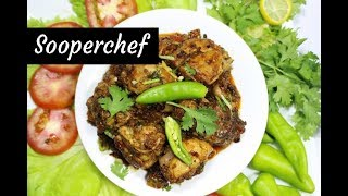 Chicken Karahi Recipe - How to make Chicken Karahi at home - SooperChef